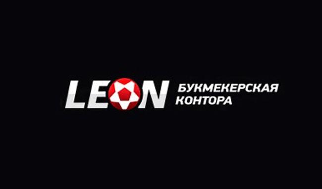 компания Леон